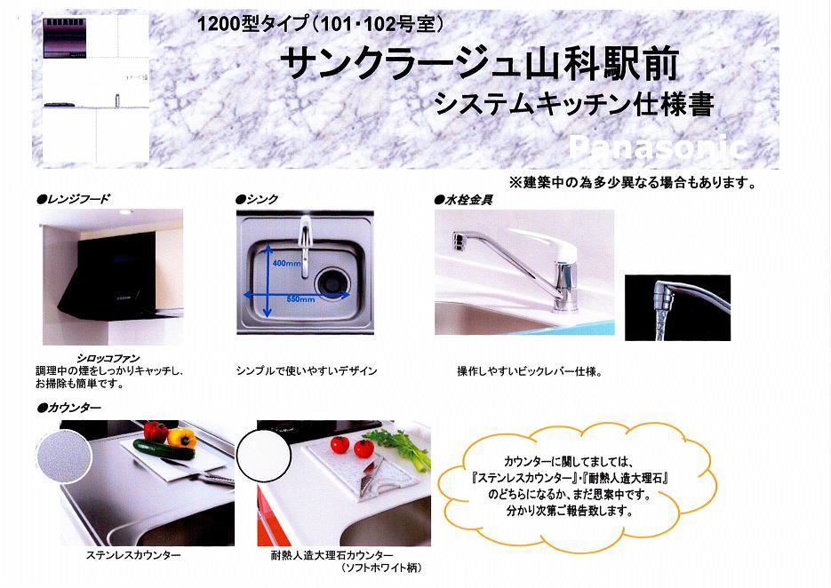 http://www.kyoto-chintai.com/blog/2009/08/28/MX-2700FG_20090828_101512_003.jpg