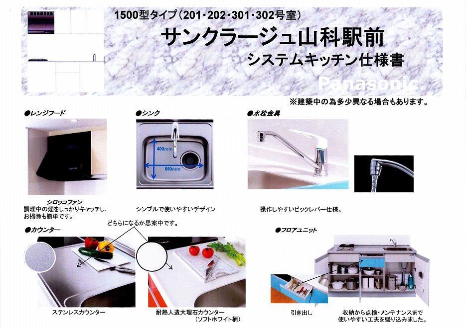 http://www.kyoto-chintai.com/blog/2009/08/28/MX-2700FG_20090828_101512_004.jpg