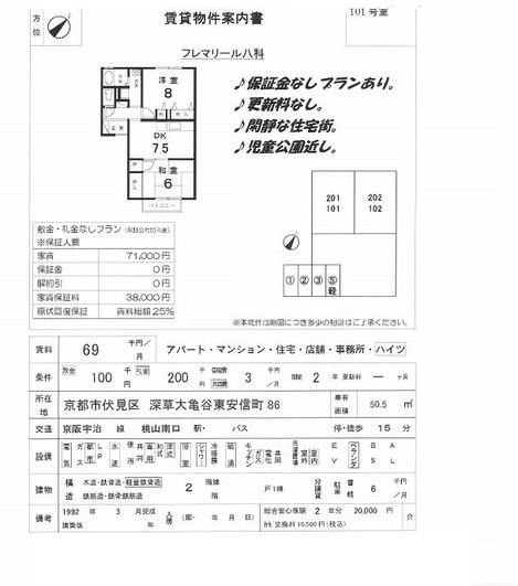 MX-2700FG_20090629_221739_001.jpg
