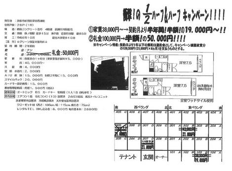MX-27001FG_20090809_192046_001.jpg