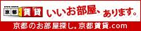 京都賃貸.com
